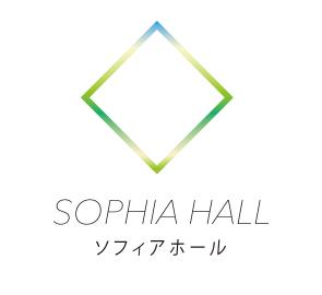 Sophia Hall ソフィアホール